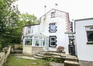 Thumbnail 3 bed end terrace house for sale in 106 High Brigham, Brigham, Cockermouth, Cumbria