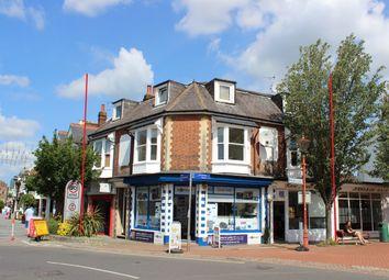 Thumbnail Retail premises to let in Unit 33, East Street, Horsham