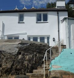 Thumbnail 2 bed cottage to rent in Bath Place, Aberdovey