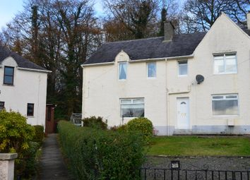 Thumbnail 3 bed end terrace house for sale in Ardencaple Quadrant, Helensburgh, Argyll And Bute