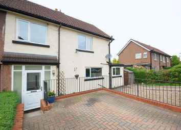 Thumbnail 3 bed end terrace house for sale in Mount Drive, Marple, Stockport