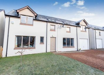 5 bed detached house for sale in Keillor Steadings, Kettins, Blairgowrie PH13