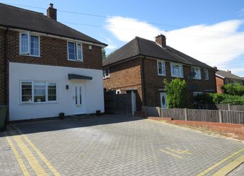 Thumbnail 2 bed end terrace house for sale in Westcote Close, Solihull