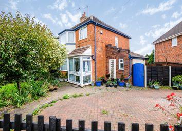 Thumbnail 3 bed semi-detached house for sale in Ridgacre Lane, Quinton, Birmingham
