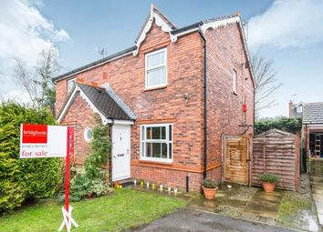 Thumbnail 3 bedroom semi-detached house for sale in Stone Bramble, Harrogate, North Yorkshire