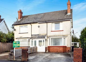 Thumbnail 2 bed semi-detached house for sale in Leckwith Close, Cardiff