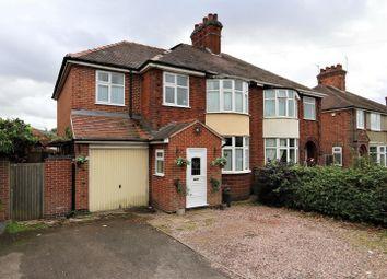 Thumbnail 4 bed semi-detached house for sale in Nottingham Road, Ashby-De-La-Zouch