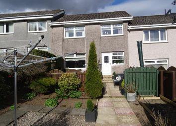 Thumbnail 2 bed terraced house for sale in 9 Fleming Place, Blackridge, Blackridge