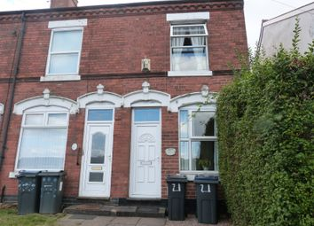 Thumbnail 2 bed end terrace house to rent in Redhill Road, West Heath, West Midlands