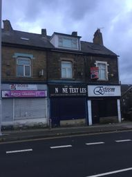 Thumbnail Retail premises to let in Manchester Road, Bradford