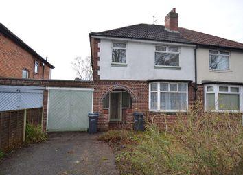 Thumbnail 4 bed semi-detached house for sale in Brook Lane, Kings Heath, Birmingham