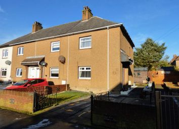 Thumbnail 2 bedroom end terrace house for sale in Cairneymount Road, Carluke