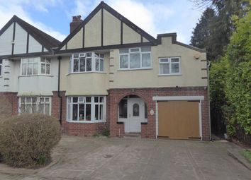 4 bed semi-detached house for sale in Weoley Park Road, Birmingham B29