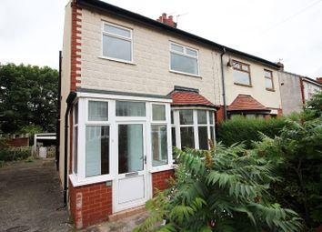 Thumbnail 3 bed semi-detached house to rent in Fernhurst Avenue, Blackpool, Lancashire
