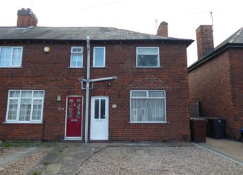 2 bed end terrace house for sale in Norfolk Road, Long Eaton, Nottingham NG10