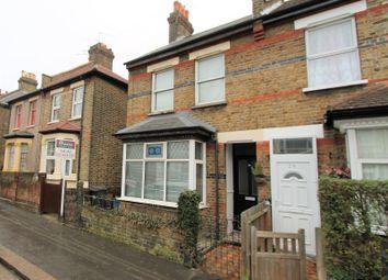 Thumbnail 3 bedroom semi-detached house for sale in Fairholme Rd, Croydon