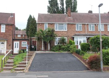 Thumbnail 2 bed terraced house for sale in Sycamore Road, Kingswinford