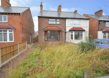Thumbnail 3 bed semi-detached house for sale in Willoughby Avenue, Long Eaton, Nottingham
