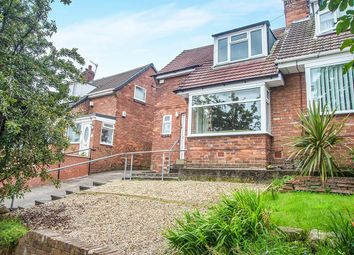 Thumbnail 2 bed semi-detached house for sale in Woodside Gardens, Dunston, Gateshead