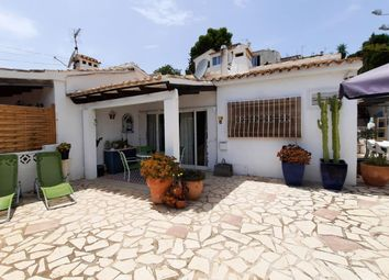 Thumbnail 2 bed semi-detached house for sale in Alicante, Valencian Community, Spain - 03724