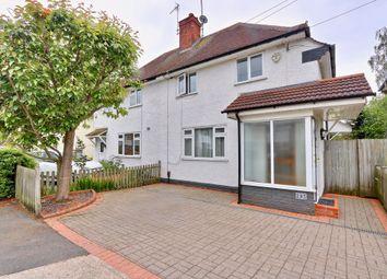 Thumbnail 3 bedroom semi-detached house for sale in Ladygate Lane, Ruislip