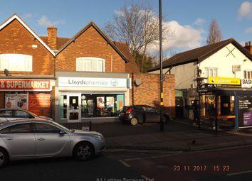 Thumbnail 2 bedroom flat to rent in Reservoir Road, Erdington, Birmingham