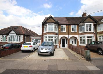 Thumbnail 5 bed end terrace house for sale in Momus Boulevard, Copeswood, Coventry