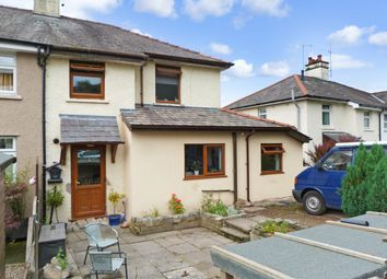 Thumbnail 3 bedroom semi-detached house for sale in Robraine, Kirkby Lonsdale