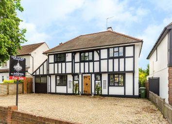 Thumbnail 4 bedroom detached house for sale in Beckenham Road, West Wickham