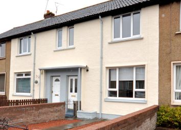 Thumbnail 2 bed terraced house for sale in Hillpark Drive, Bannockburn, Stirling