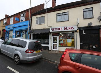Thumbnail Commercial property for sale in Colley Lane, Halesowen, West Midlands