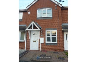 Thumbnail 2 bed terraced house to rent in Oakwood Court, Swadlincote