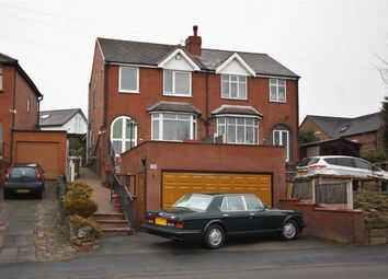 Thumbnail 3 bed semi-detached house for sale in Derby Road, Ilkeston