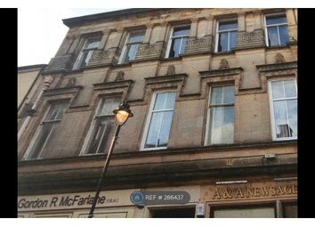 Thumbnail 2 bed flat to rent in Mill Street, Alloa