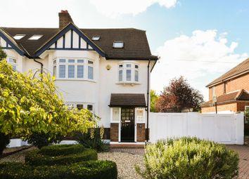 Thumbnail 4 bed semi-detached house for sale in Kidbrooke Grove, Blackheath
