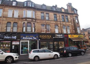 Thumbnail Room to rent in Albert Drive, Glasgow