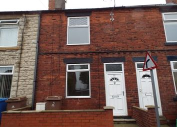 Thumbnail 2 bed terraced house to rent in Fairholme Drive, Mansfield