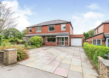 Thumbnail 3 bedroom semi-detached house for sale in Wigan Lane, Heath Charnock, Chorley, Lancashire