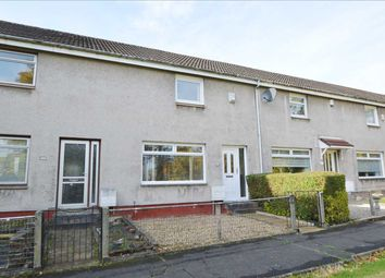 Thumbnail 2 bed terraced house for sale in Chantinghall Road, Hamilton