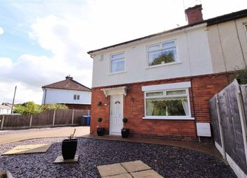 Thumbnail 3 bed semi-detached house for sale in Ainspool Lane, Churchtown, Preston