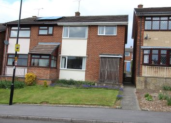 Thumbnail 3 bedroom semi-detached house for sale in Chancet Wood Close, Sheffield