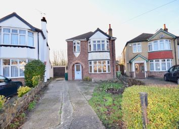 Thumbnail 3 bed detached house for sale in Ashview Gardens, Ashford