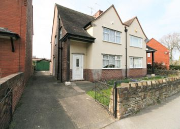 Thumbnail 3 bedroom semi-detached house for sale in Old Hall Road, Chesterfield