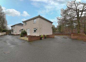 Thumbnail 4 bed detached house for sale in Glen Road, Shotts
