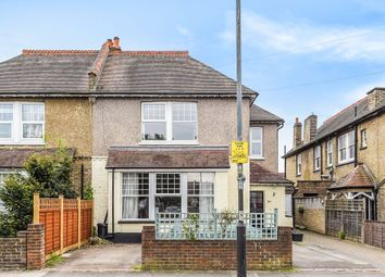 Thumbnail 2 bed semi-detached house for sale in Mitcham Park, Mitcham