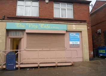 Thumbnail Commercial property to let in Tynemouth Road, Howdon, Tyne And Wear