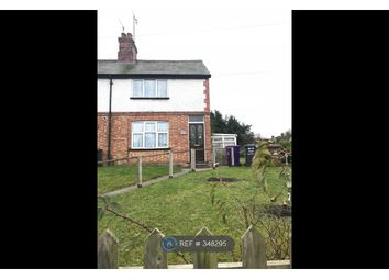 Thumbnail 3 bed semi-detached house to rent in Stevenage Road, Little Wymondley, Hitchin