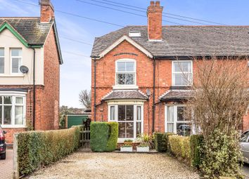 Thumbnail 2 bed end terrace house for sale in Beacon Street, Lichfield