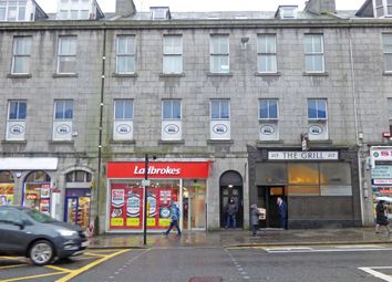 Thumbnail 1 bed flat for sale in Trinity Centre, Union Street, Aberdeen