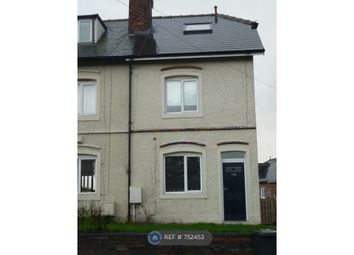Thumbnail 3 bed end terrace house to rent in Sheffield Road, Sheffield